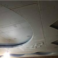 青岛集科模块化石膏板吊顶加盟