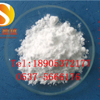 供应氯化钆山东德盛厂家直销保证质量