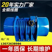 YZQ振动电机 昆明YZQ-75-6振动电机
