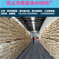 供应天津聚合氯化铝怎么卖厂家 ?