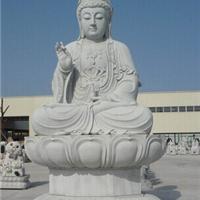 佛教神秘的足印历史故事