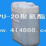 单组份湿固化聚氨酯发泡胶|防火胶