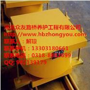 九江QZ球形支座,球形钢支座众友钢结构支座