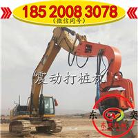 供应液压打桩机-压水泥管桩机-挖机打桩机