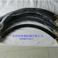 供应防爆设备挠性连接管BNG-700�G3/4