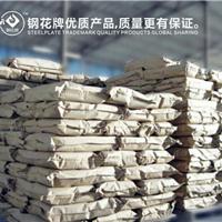 供应精密铸造铸钢,铸铁冒口保温剂,发热剂