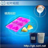 供应仿道康宁DC-T4液体硅胶