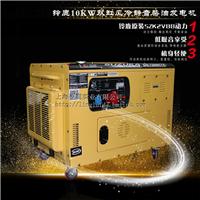 供应铃鹿10KW静音风冷柴油发电机