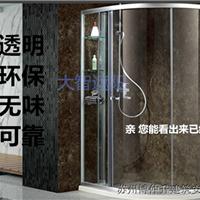 供应苏州酒店淋浴房玻璃防爆膜安全膜