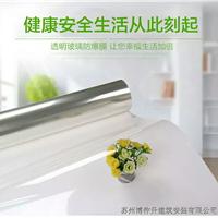 供应苏州苏州居家淋浴房玻璃防爆膜安全膜