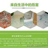 供应昆山酒店淋浴房玻璃安全膜防爆贴膜