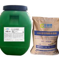 佳耐德管廊防水PMC聚合物防水涂料