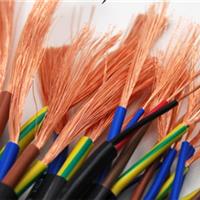 低压电缆ZR-YJV 2x2.5mm2金环宇电线电缆