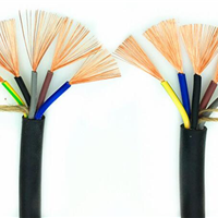 金环宇电缆供应塑料绝缘电缆ZR-YJV 5x4mm2
