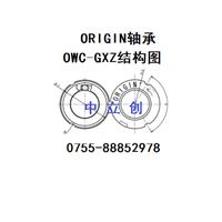 轴承OWC814GXLZ轴承OWC814GXRZ轴承