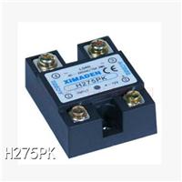 供应希曼顿H275PK固态继电器