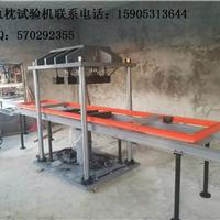 供应铁路轨枕压力试验机
