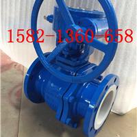 供应Q341F46-16C/16P衬四氟涡轮法兰球阀