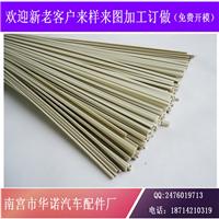 供应pp焊条工业用无毒环保pp塑料焊条