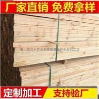 增城木方厂家,增城工地木方价格,澳松木方