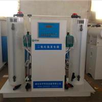 卫生服务中心污水处理设备