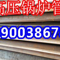 天津Q345C无缝钢管现货代理