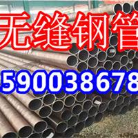天津市3087锅炉管今日价格
