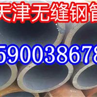 重庆石油管哪里有卖的