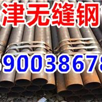 成都Q345C无缝钢管厂家
