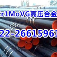 重庆Q345C无缝钢管理论重量