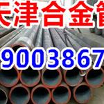 天津20G高压锅炉管Q345B无缝钢管官方旗舰店