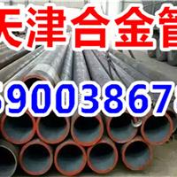 重庆Q345C无缝钢管新闻