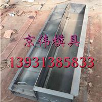 京伟高铁遮板模具预制桥梁遮板模具价格