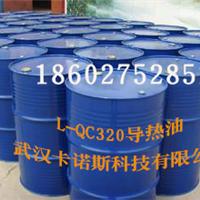 供应油汀油炉传导热专用耐高温320度导热油