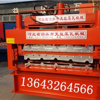 供应高科技840/900型双层压瓦机介绍