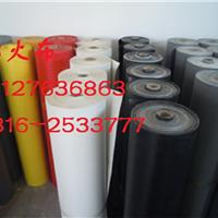 耐火防火、防火阻燃布-价格¥厂家