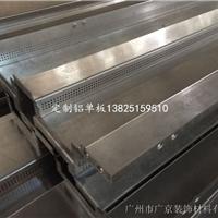 KTV门头装饰铝单板 定制加工 厂家供应