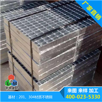 重庆厂家直销不锈钢格栅板 304不锈钢格板