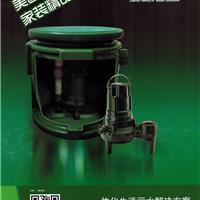 美国卓勒910型变频污水提升器