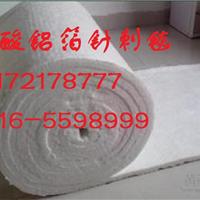 河南、硅酸铝针刺毯-价格-全国发货