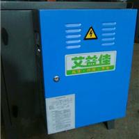 供应油烟净化器【空气清新有新法】