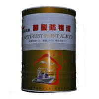 供应银城醇酸带锈防锈底漆