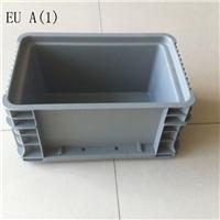 供应上海大众塑料周转箱 批发塑胶零件盒
