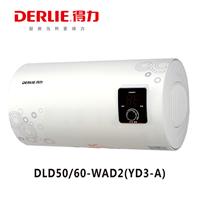 【全国热销】得力厨卫电器YD3-A电热水器