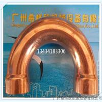 供应广州热泵厂家用180度铜弯头U形弯头