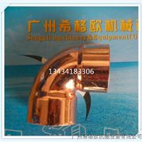 供应空调制冷铜配件紫铜90度弯头铜弯头
