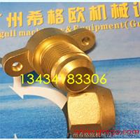 供应广州加工带耳接头组500件2.8/元