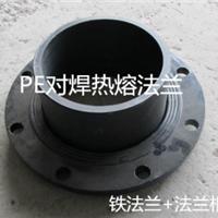 PE活套对接式热熔法兰片DN80