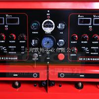 供应双把焊500A氩弧焊 可配送丝机