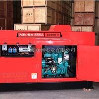 供应纤维素专用发电电焊机|500久保田焊机